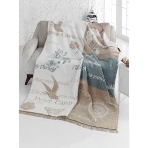 Pamučne deke 150x200 cm