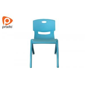 Plastične stolice za djecu